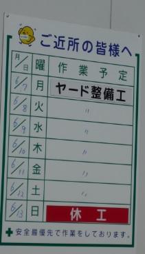 f:id:linearsagamihara:20210615151140j:plain