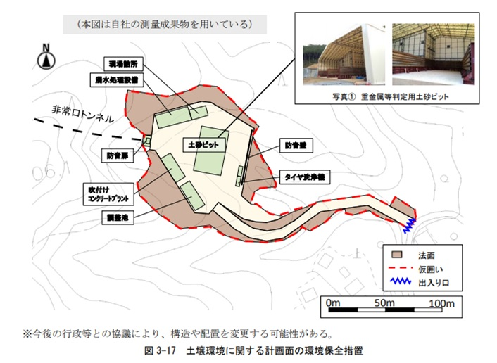 f:id:linearsagamihara:20210616123428j:plain