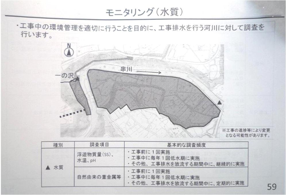 f:id:linearsagamihara:20210629153342j:plain