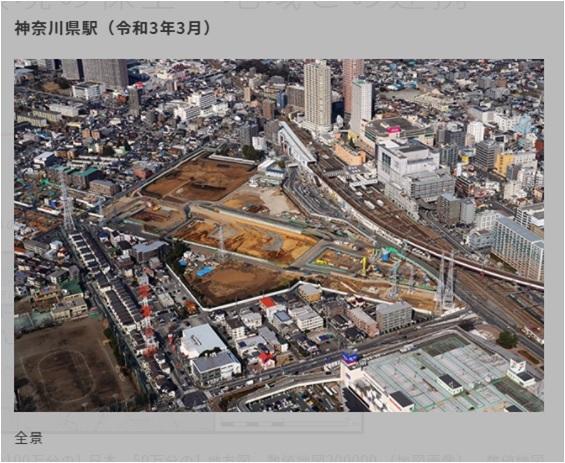 f:id:linearsagamihara:20210720151904j:plain