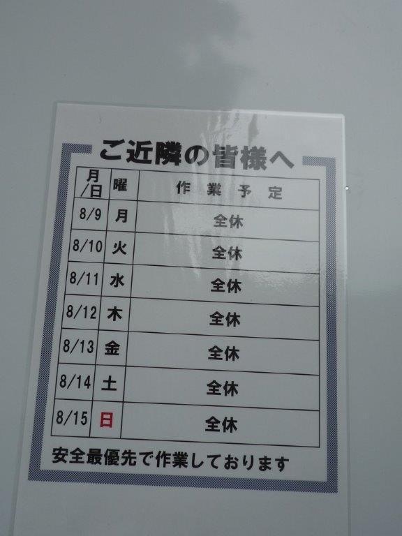 f:id:linearsagamihara:20210813173719j:plain