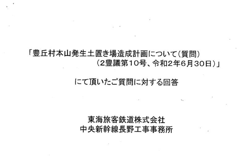 f:id:linearsagamihara:20210816120925j:plain