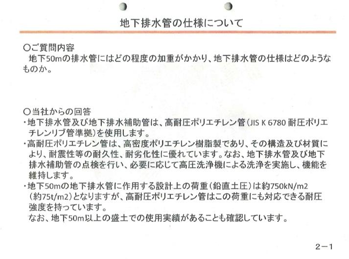 f:id:linearsagamihara:20210816121122j:plain