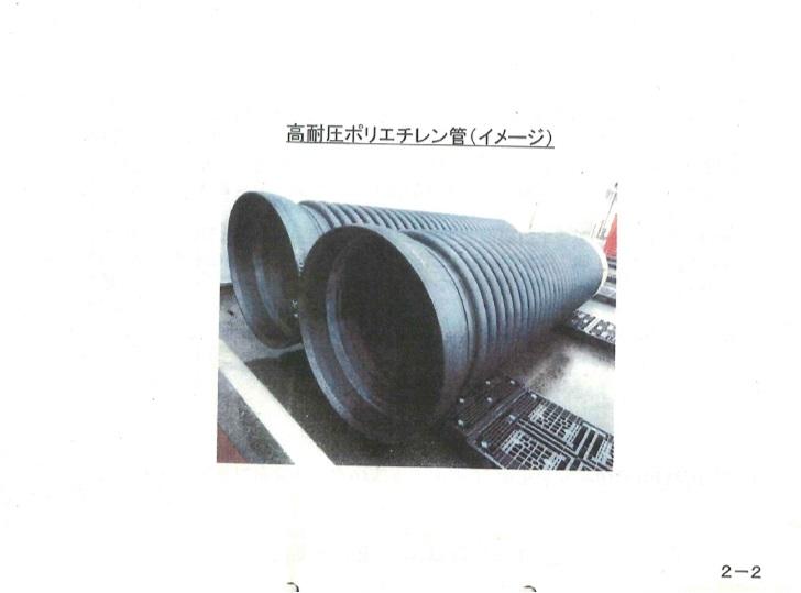 f:id:linearsagamihara:20210816121146j:plain