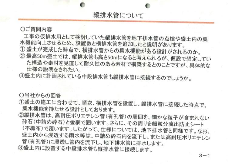 f:id:linearsagamihara:20210816121207j:plain