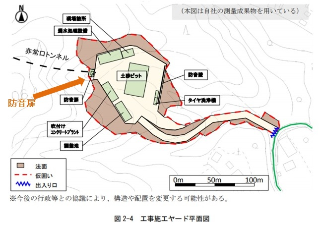 f:id:linearsagamihara:20210823211226j:plain