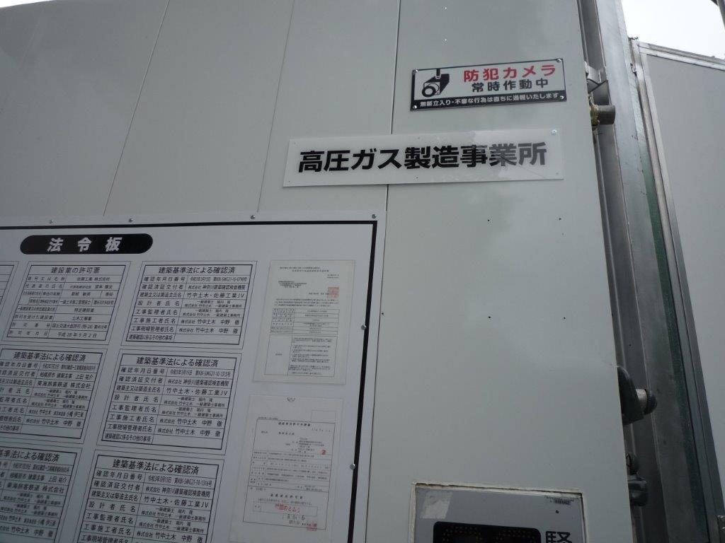 f:id:linearsagamihara:20210823212309j:plain