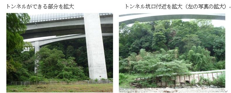 f:id:linearsagamihara:20210917121934j:plain