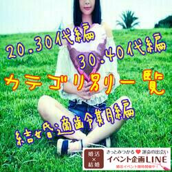 f:id:linekonkatu:20190425120226p:plain