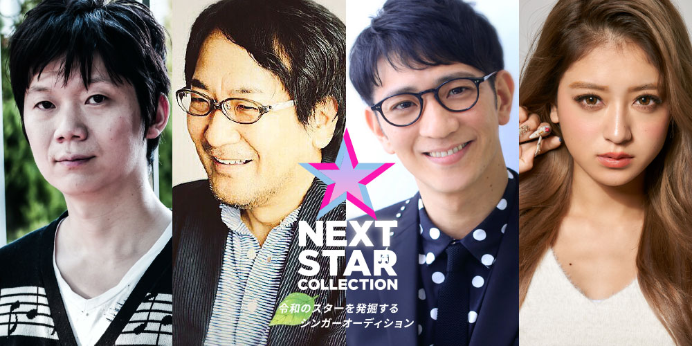 NEXT STAR COLLECTION