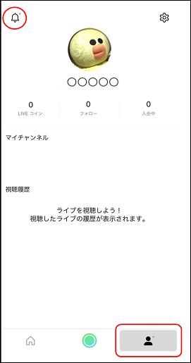 f:id:linerecords:20200620220452p:plain