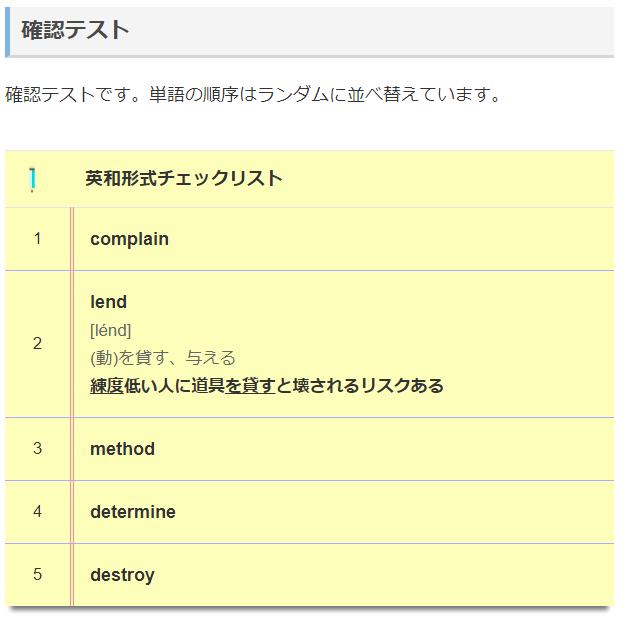 f:id:linkedsort:20170618214604p:plain