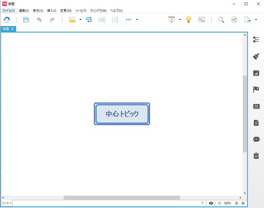 f:id:linkedsort:20200101203305p:plain
