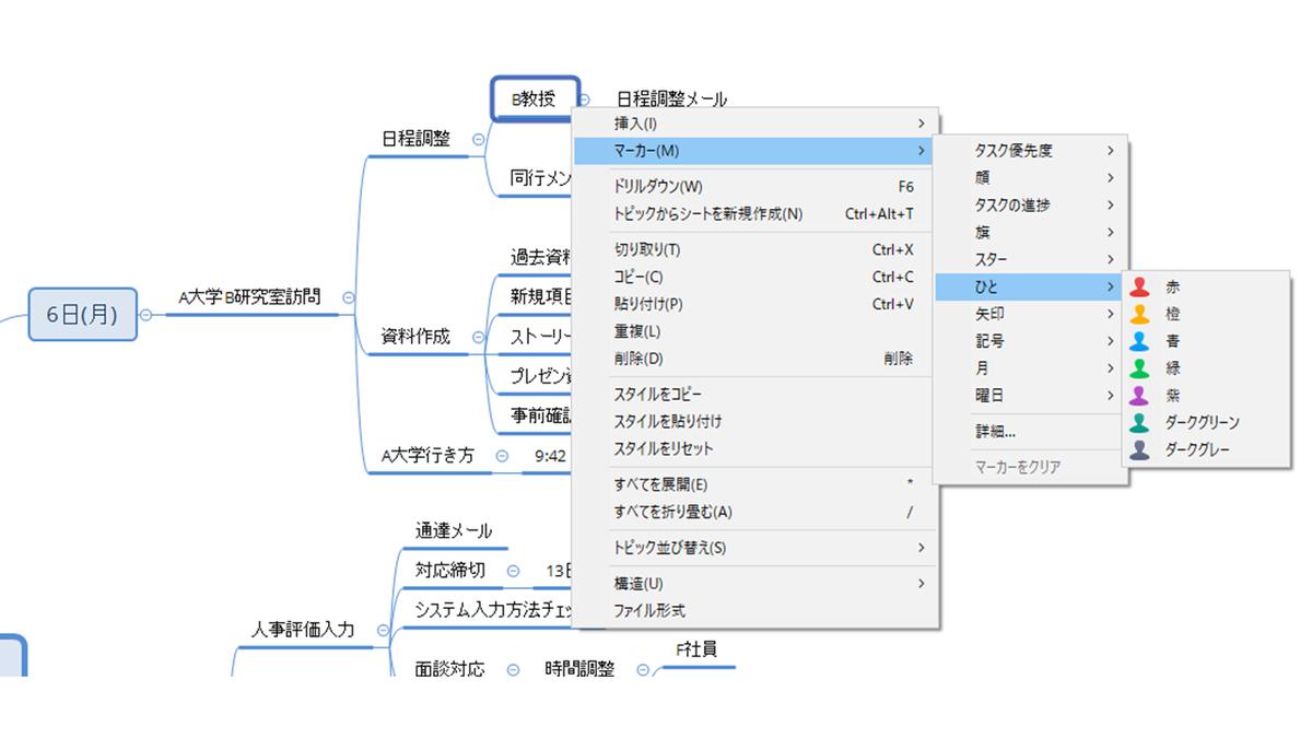 f:id:linkedsort:20200103021940p:plain