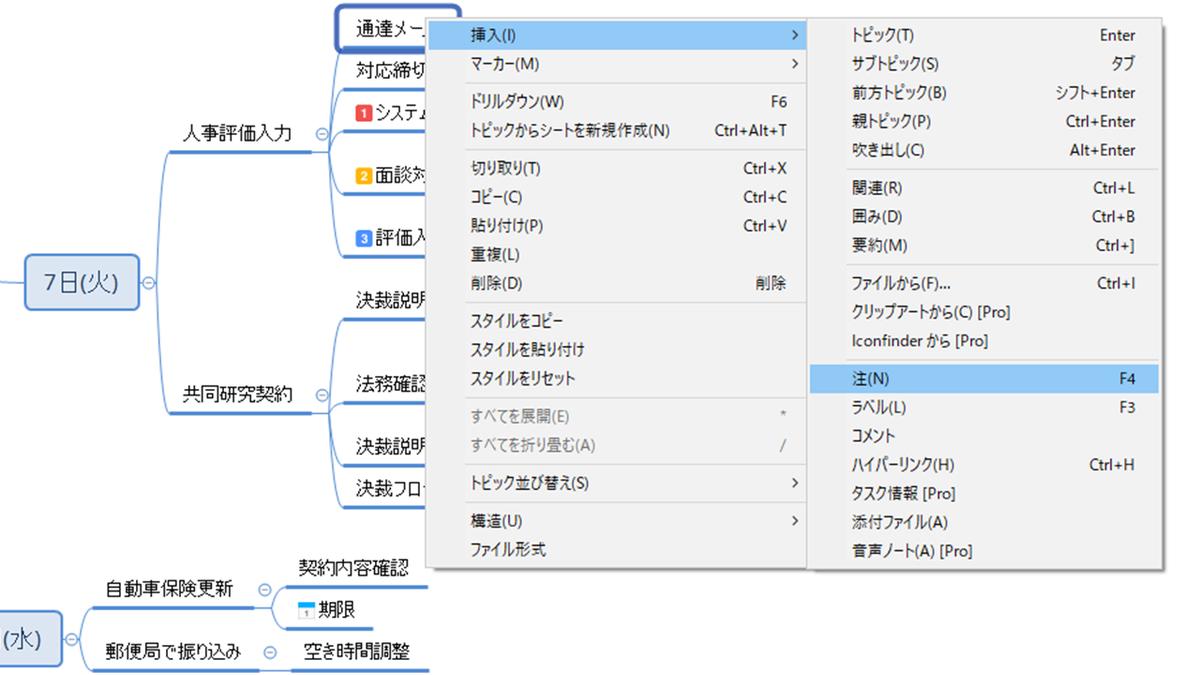 f:id:linkedsort:20200103022127p:plain