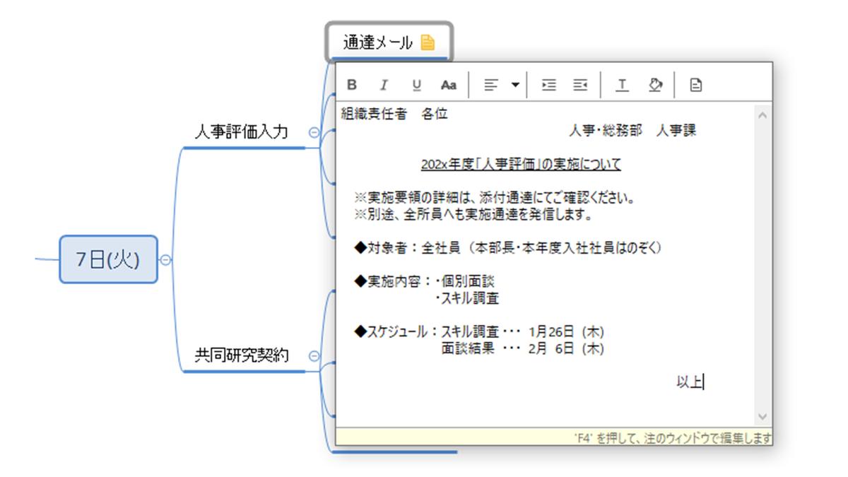 f:id:linkedsort:20200103022141p:plain