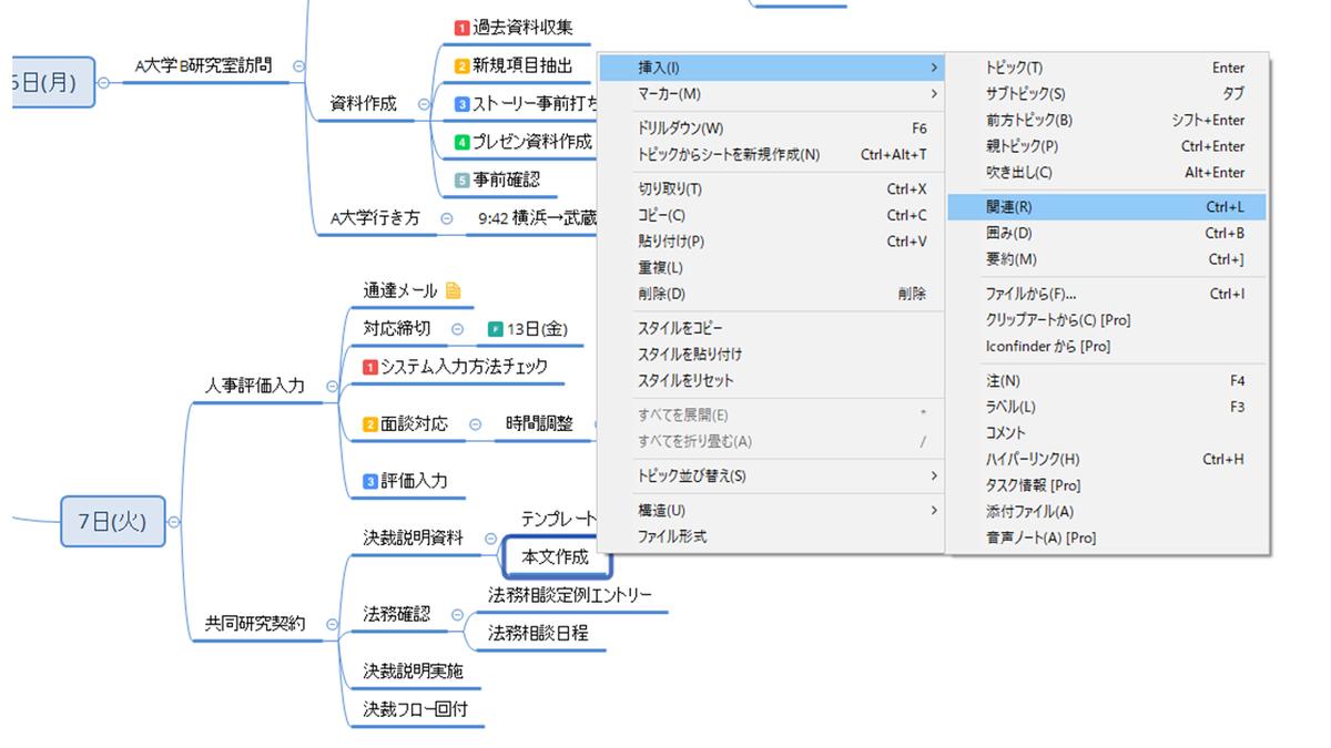 f:id:linkedsort:20200103022306p:plain