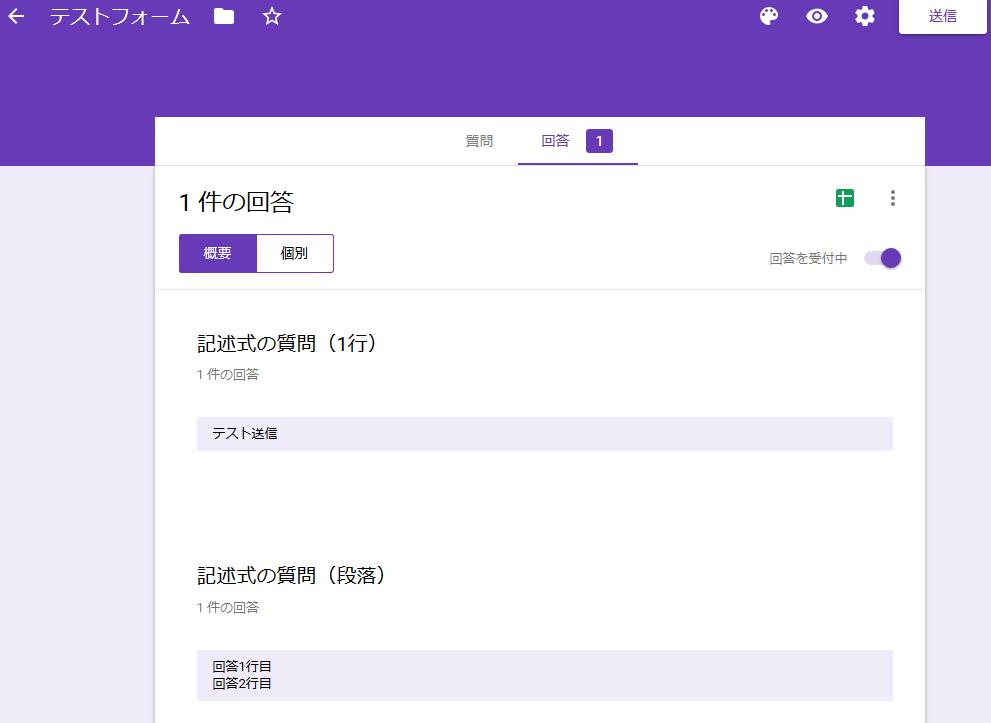 f:id:linkode-okazaki:20191119174539p:plain