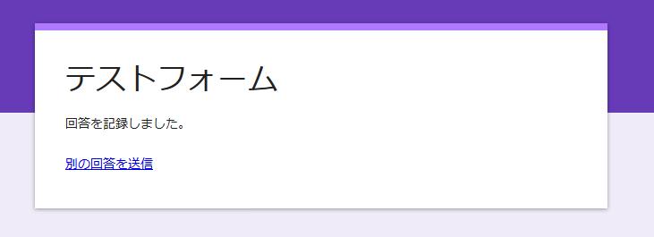 f:id:linkode-okazaki:20191119174543p:plain