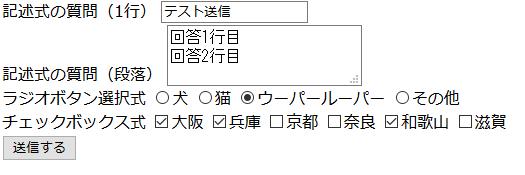 f:id:linkode-okazaki:20191119174617p:plain