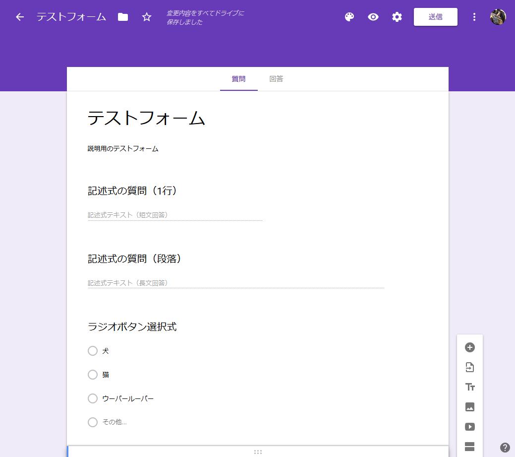 f:id:linkode-okazaki:20191119174624p:plain