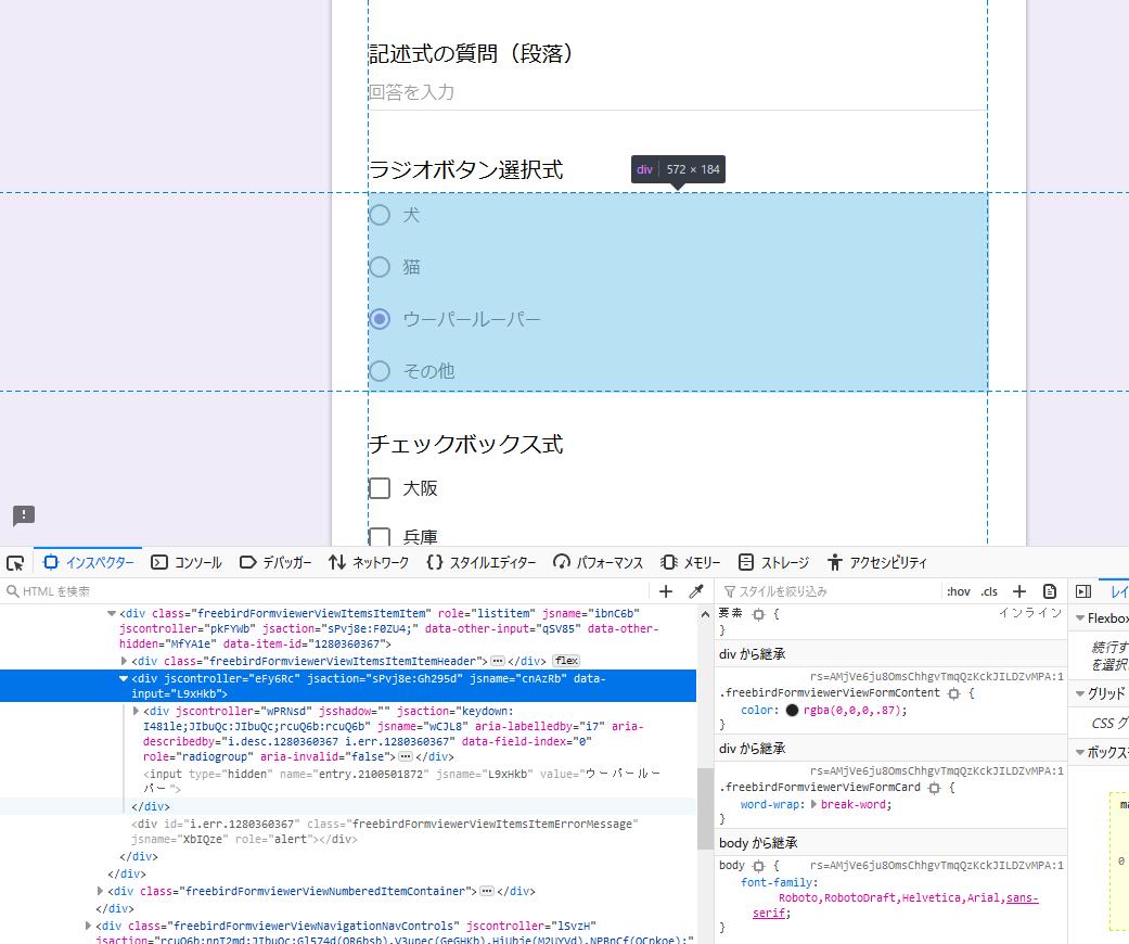 f:id:linkode-okazaki:20191119175200p:plain