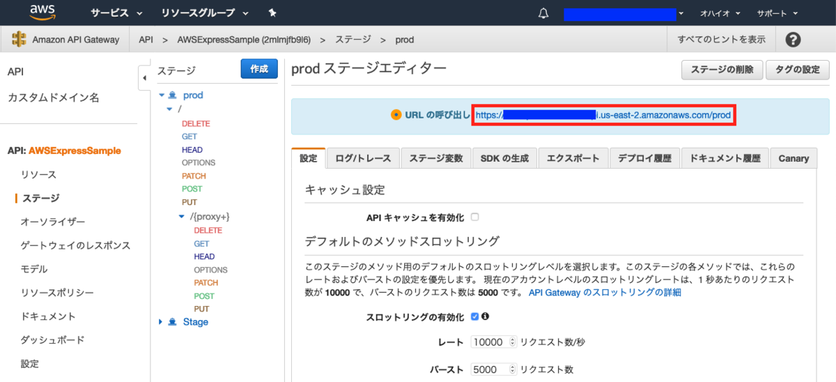 f:id:linkode-okazaki:20200109121945p:plain