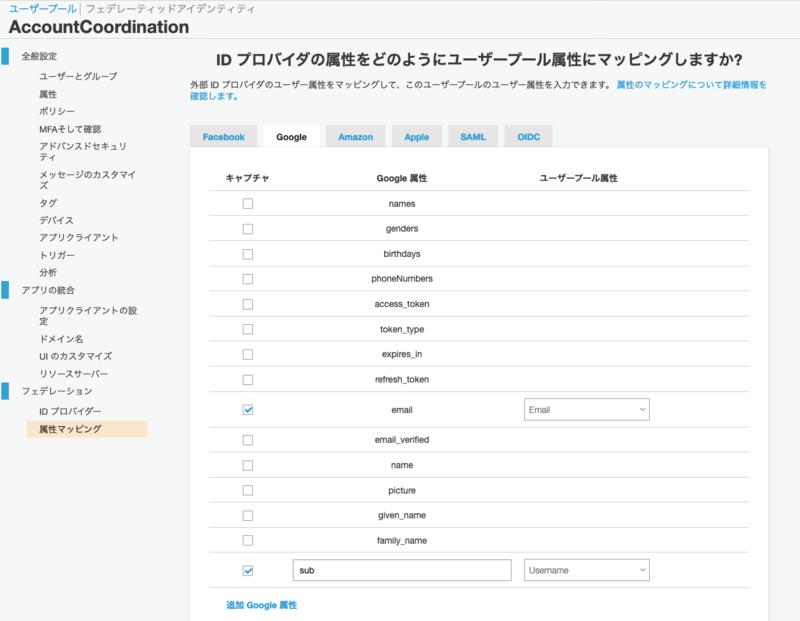 f:id:linkode-okazaki:20200109183558p:plain