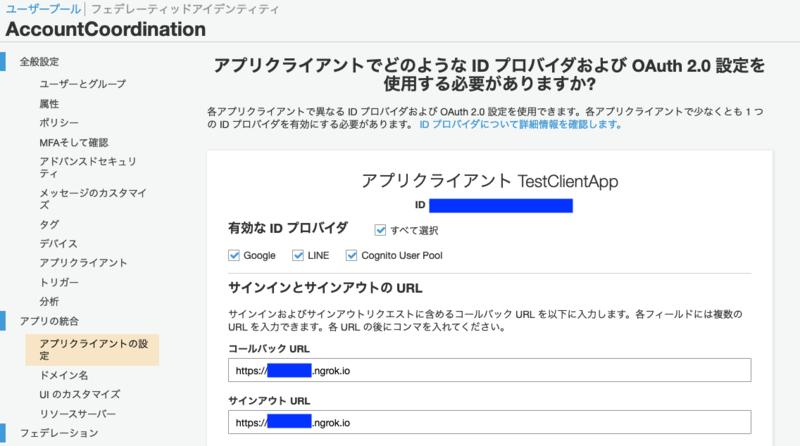 f:id:linkode-okazaki:20200109183605p:plain