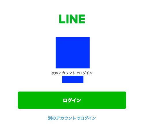 f:id:linkode-okazaki:20200109183637p:plain