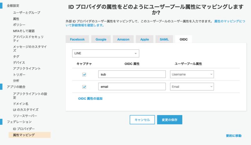 f:id:linkode-okazaki:20200109183729p:plain