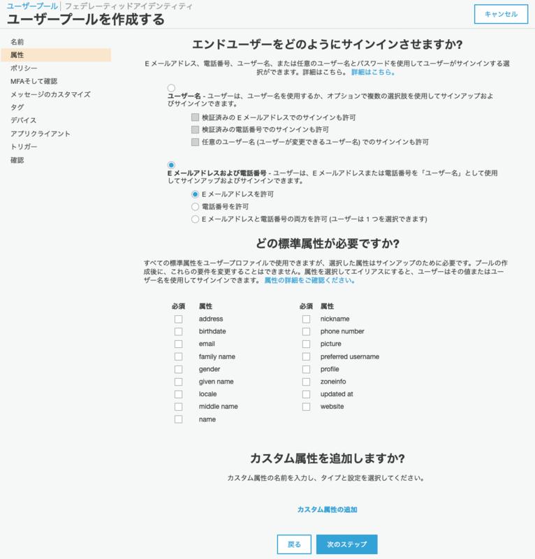 f:id:linkode-okazaki:20200109183738p:plain