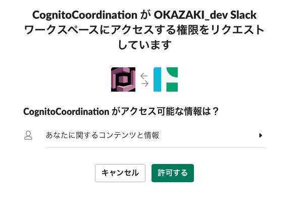 f:id:linkode-okazaki:20200109183744p:plain