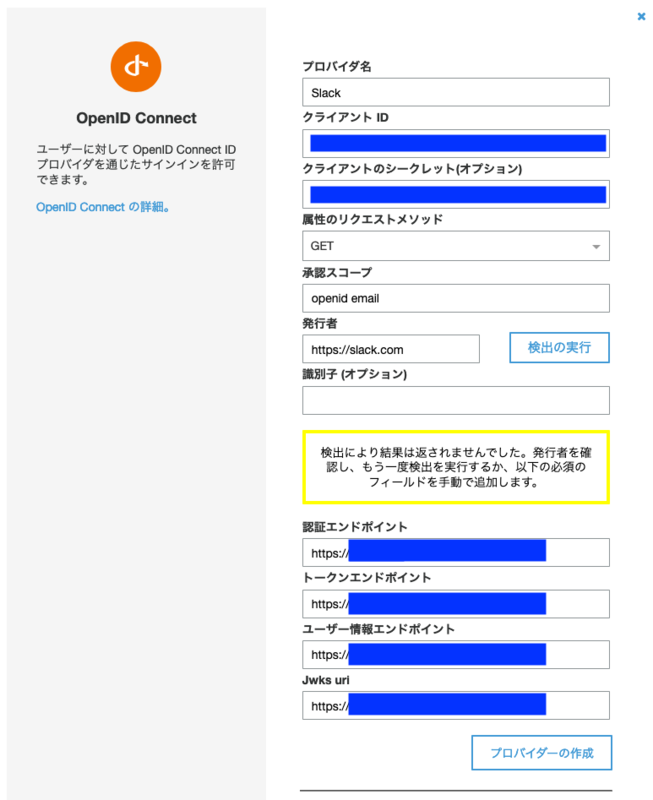 f:id:linkode-okazaki:20200109183756p:plain