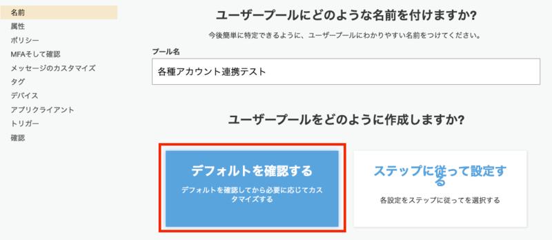 f:id:linkode-okazaki:20200109183804p:plain