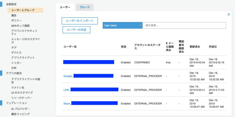 f:id:linkode-okazaki:20200109183822p:plain
