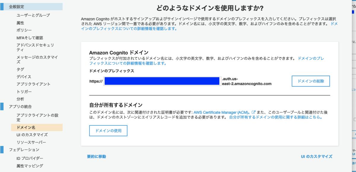 f:id:linkode-okazaki:20200109185238p:plain