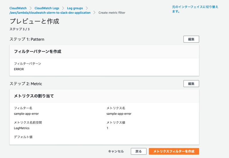 f:id:linkode-okazaki:20200205191718p:plain