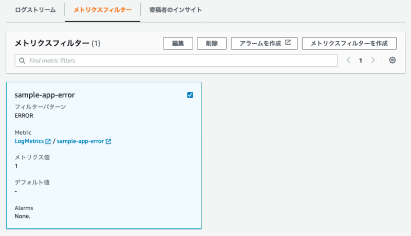 f:id:linkode-okazaki:20200205191723p:plain