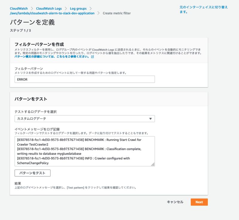 f:id:linkode-okazaki:20200205191735p:plain