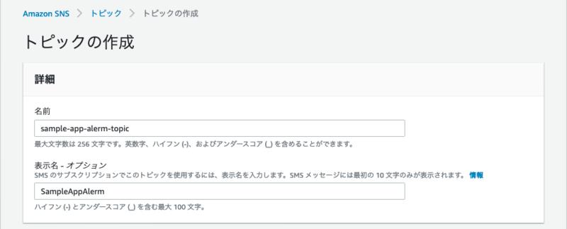 f:id:linkode-okazaki:20200205191739p:plain