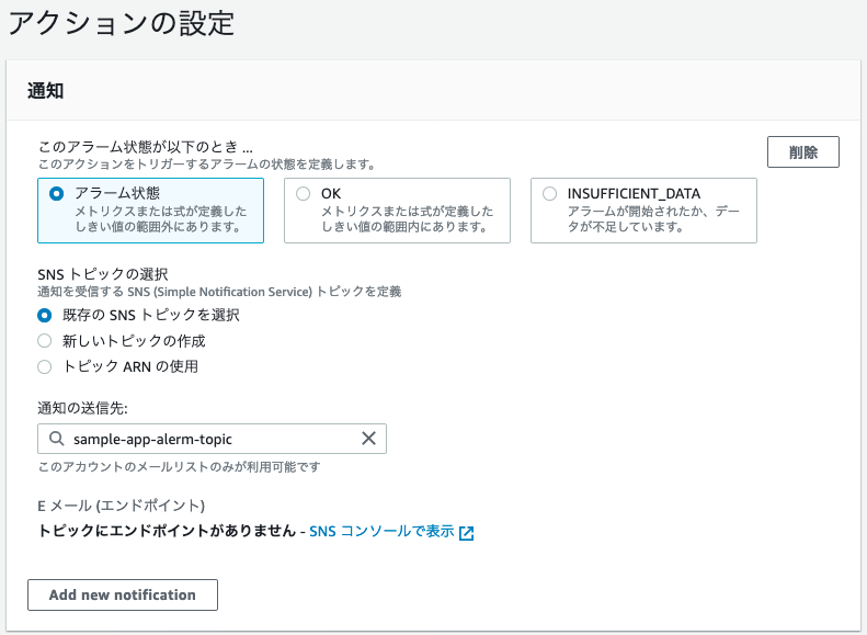 f:id:linkode-okazaki:20200205191757p:plain