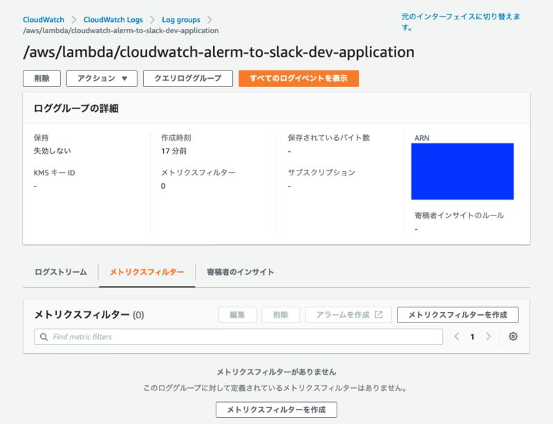 f:id:linkode-okazaki:20200205192828p:plain