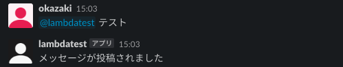 f:id:linkode-okazaki:20200206161601p:plain