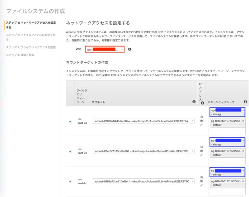f:id:linkode-okazaki:20200515105932p:plain
