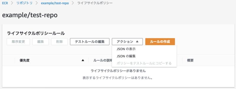 f:id:linkode-okazaki:20200828100701p:plain