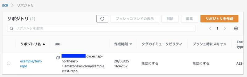 f:id:linkode-okazaki:20200828100714p:plain