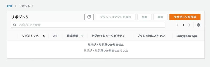 f:id:linkode-okazaki:20200828101124p:plain