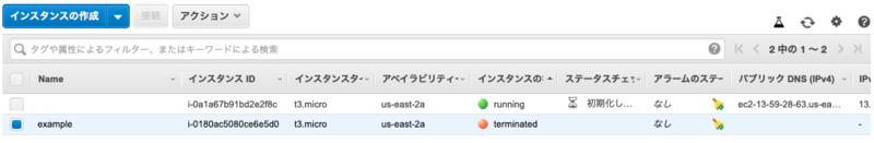 f:id:linkode-okazaki:20200831121257p:plain