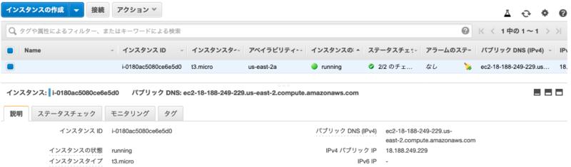 f:id:linkode-okazaki:20200831121306p:plain